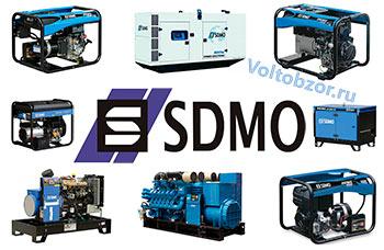 SDMO дизель генераторы